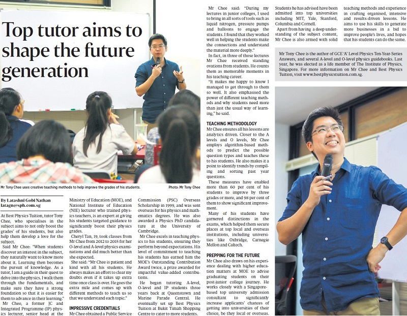 Straits Times Article Large